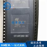 ST10F280-B3