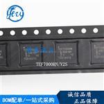 TEF7000HN/V2S