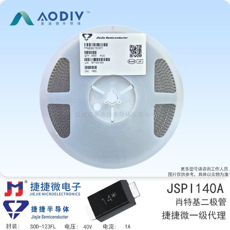 JSPI140A