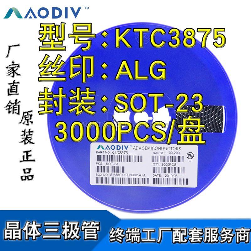 KTC3875