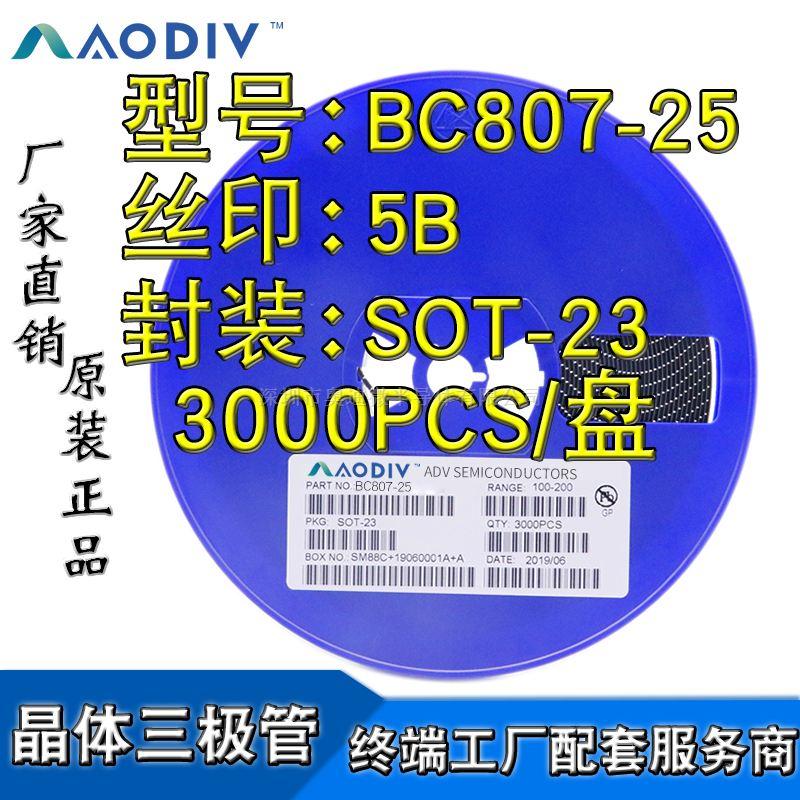 BC807-25