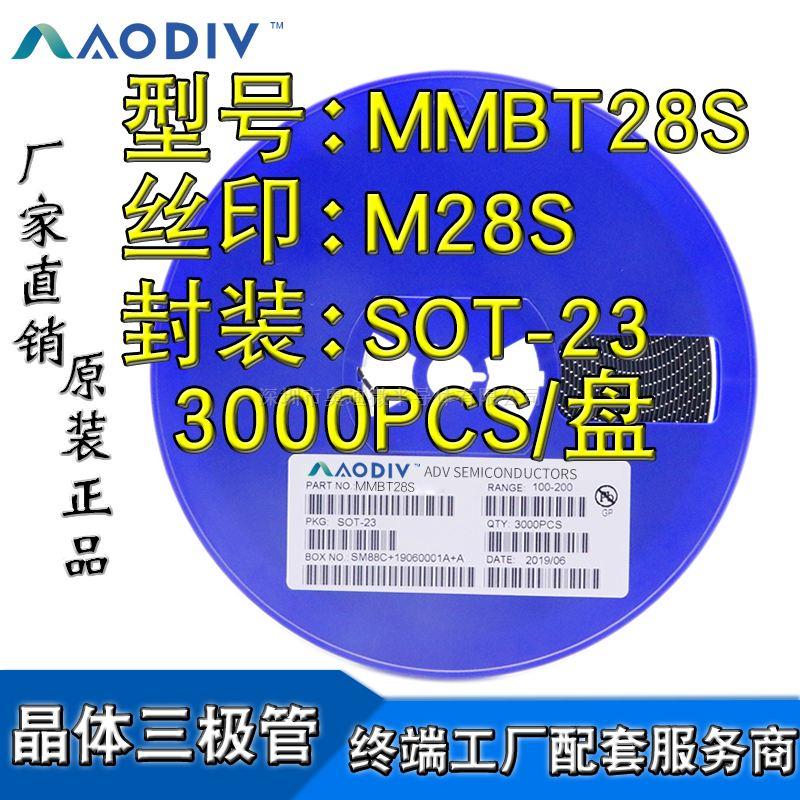 MMBT28S