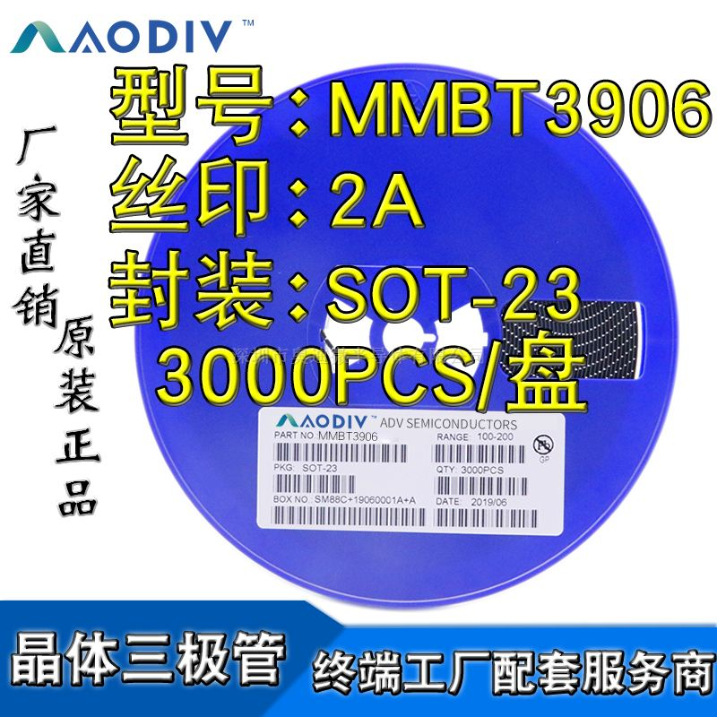 MMBT3906