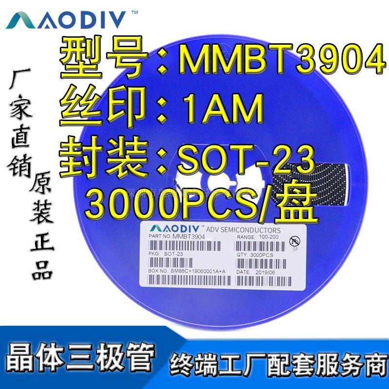 MMBT3904
