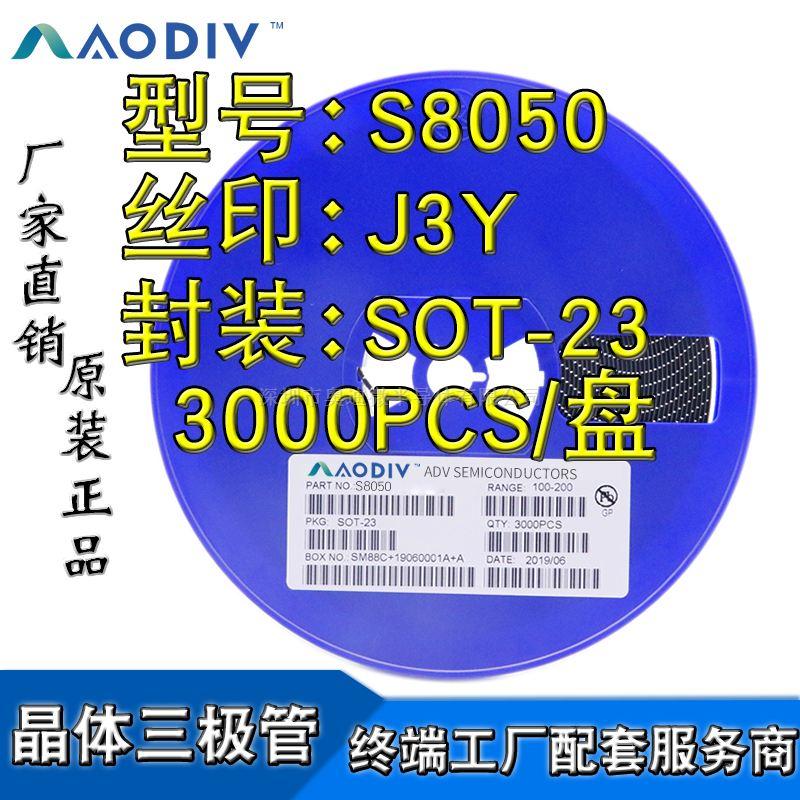 S8050