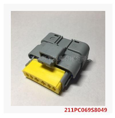 211PC069S8049