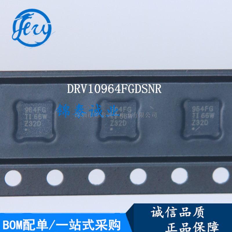 DRV10964FGDSNR