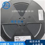 LCBT67S-Q1-6K-0-10