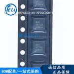 88PG823-A0-NPD2C000-T
