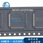 BQ76PL455TPFCRQ1
