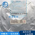 LP3966ESX-2.5/NOPB