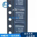 PCM1742KE
