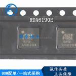 RDA6190E