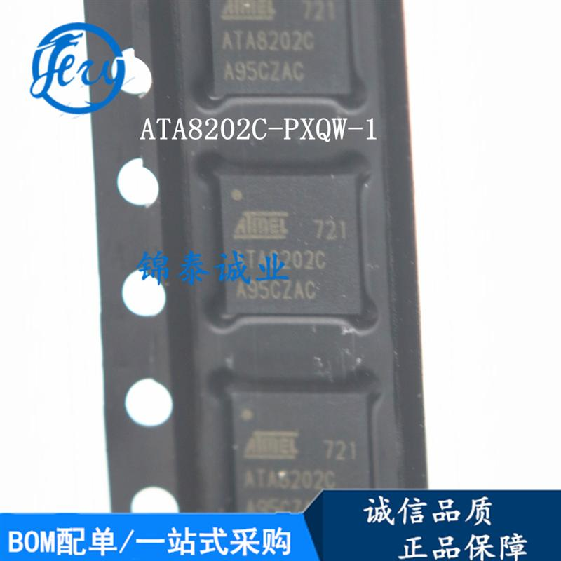 ATA8202C-PXQW-1