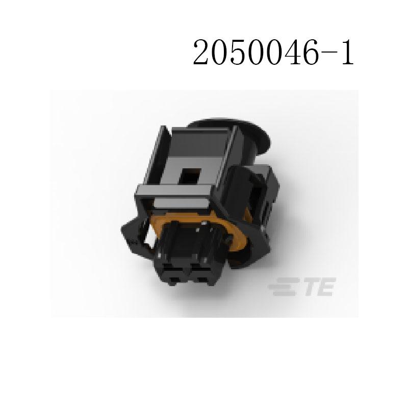 2050046-1