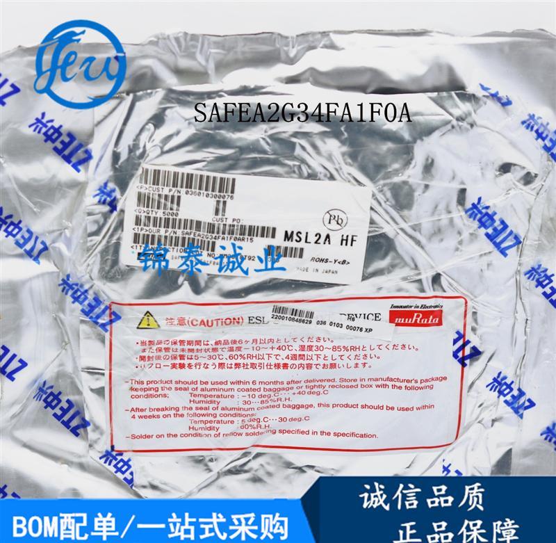 SAFEA2G34FA1F0A