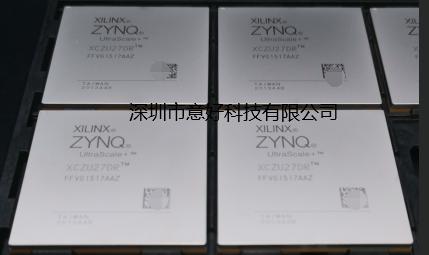 XCZU27DR-2FFVG1517C