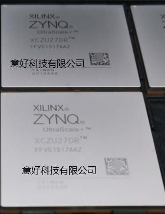 XCZU27DR-1FFVG1517I