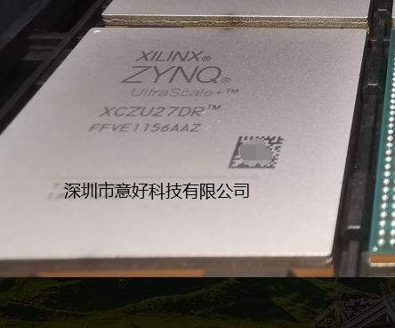 XCZU27DR-2FFVE1156E