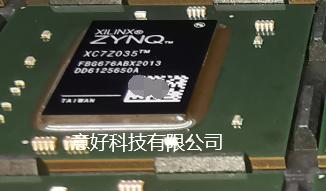XC7Z035-2FBG676E