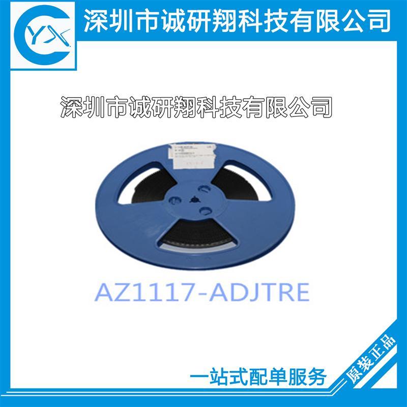AZ1117BH-ADJTRE1