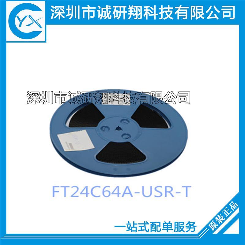 FT24C64A-USR-T
