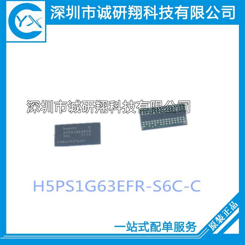H5PS1G63EFR-S6C-C