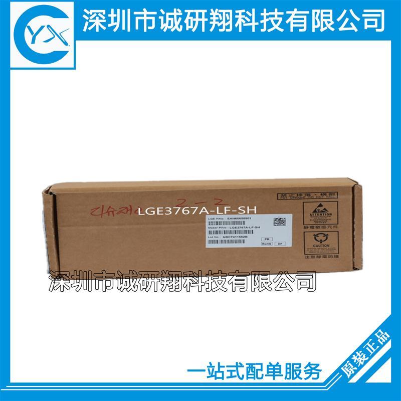 LGE3767A-LF-SH