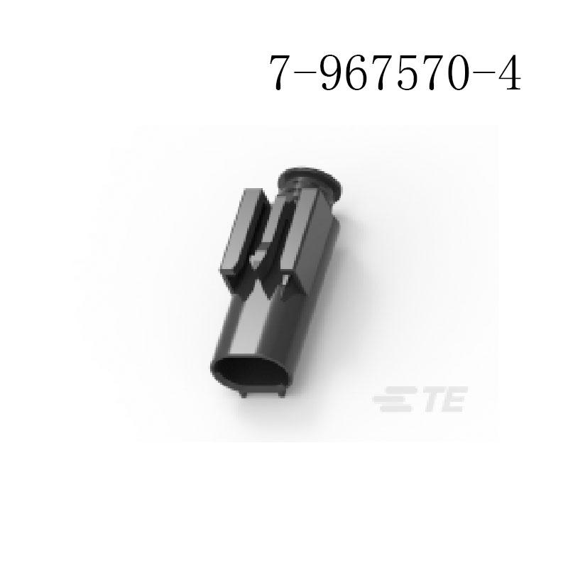 7-967570-4
