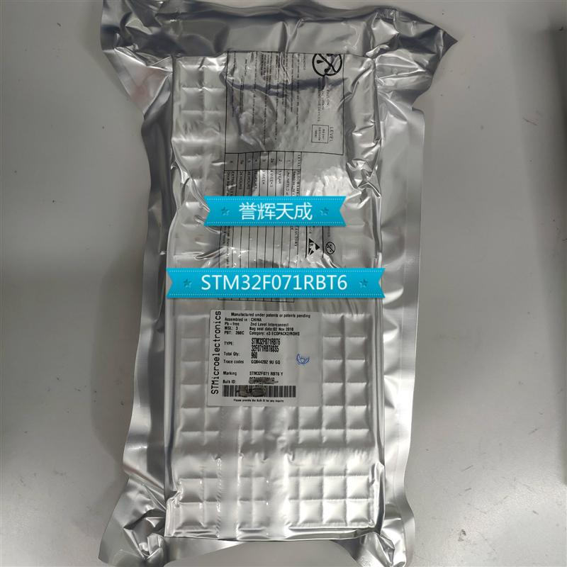 STM32F071RBT6