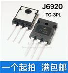 J6920   TO-3PL   大功率高清电视行管