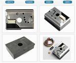 夏普灰尘传感器GP2Y1014AU0F
