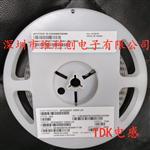 TDK电感SPM4020T-100M-LR  4020 10UH