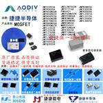 JMTC3003A/MOSFET/场效应管30V/150A/封装TO-220C/贴片/全新原装/捷捷代理商