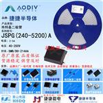 JSPG360A/Schottky/3A/60V/封装SMB/贴片/全新原装/捷捷半导体