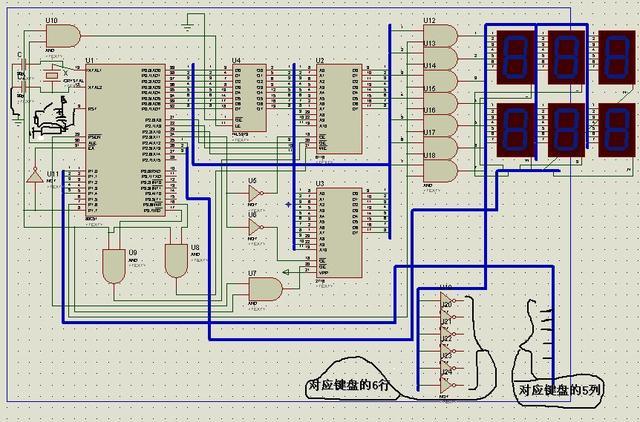 单片机硬件设计原则_抗干扰常用方法