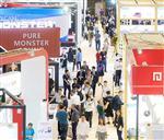 2021环球资源秋季香港系列展今日揭幕