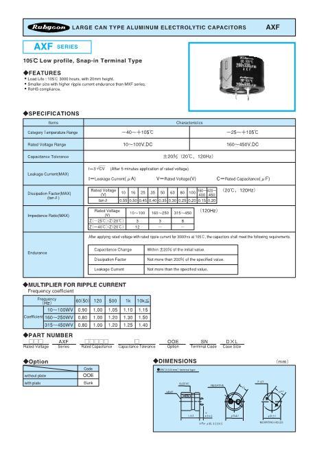 180AXF150M20X20数据手册封面