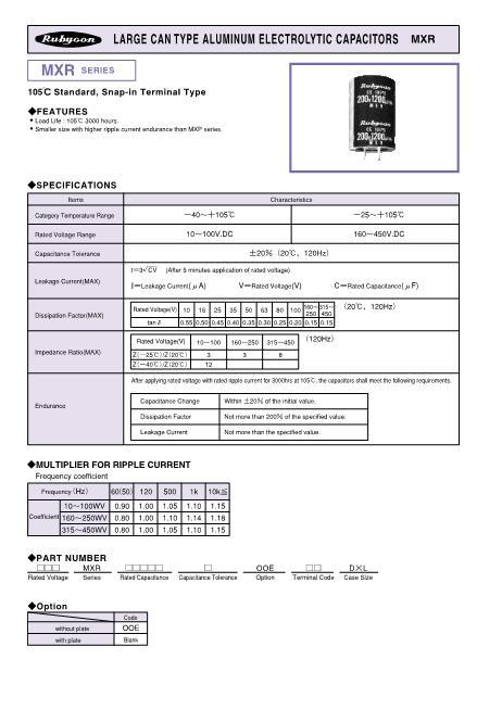 180MXR2200M35X50数据手册封面