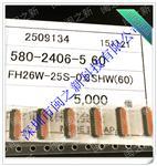 FH26W-13S-0.3SHW