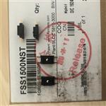 FSS1500NST 霍尼韦尔触力传感器  honeywell