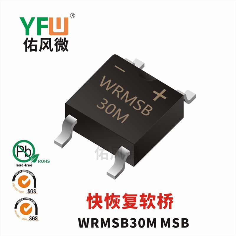 WRMSB30M