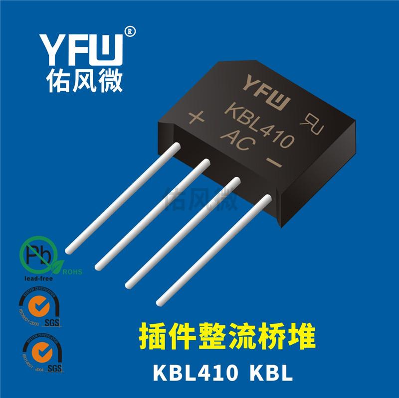 KBL410