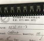 Caddock MP2060-500-1%  500 ohm 60W 1%