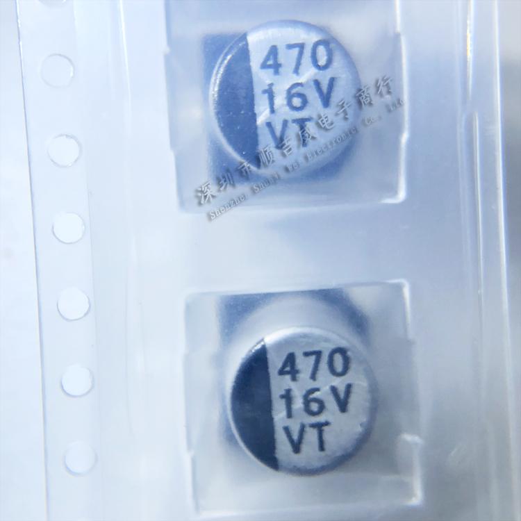 贴片铝电解电容470uf16v 8*10.2 低阻高频
