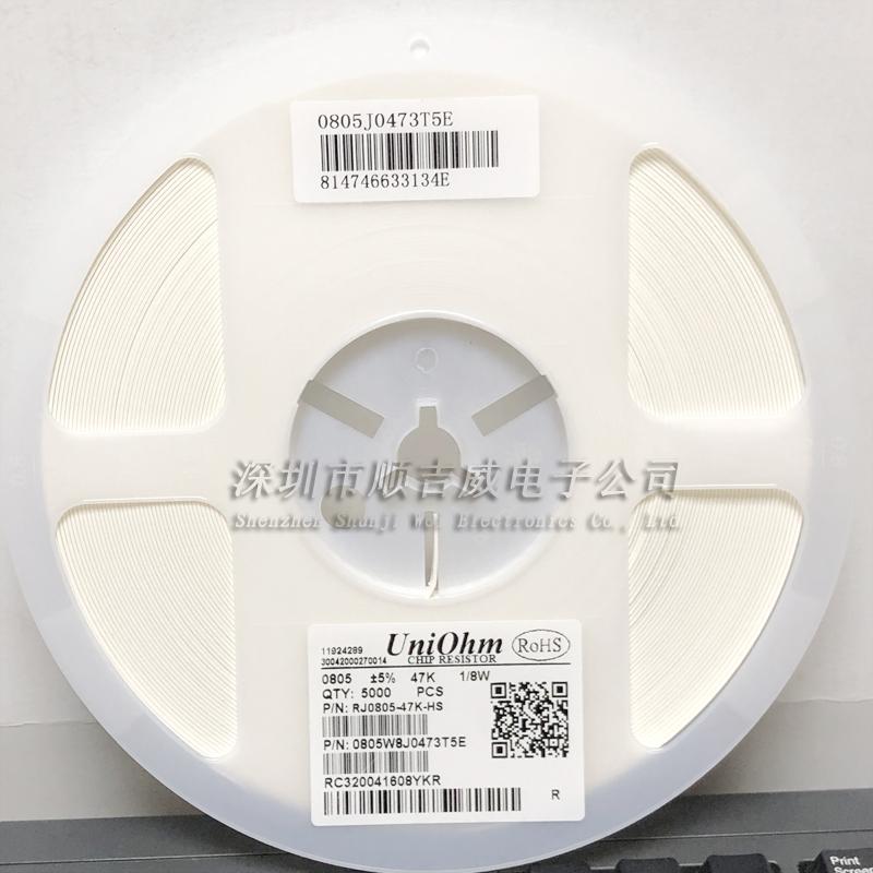 全系列供应贴片电阻厚声1206 0R,1R-10M 5%