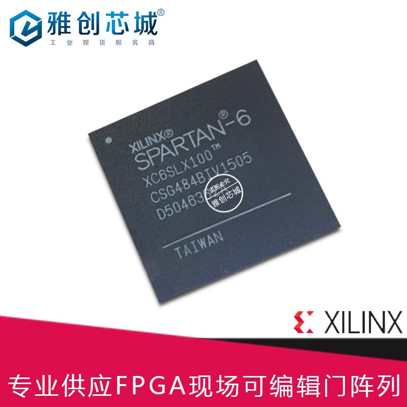 XC6SLX100-3CSG484I