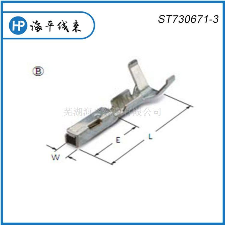 ST730671-3
