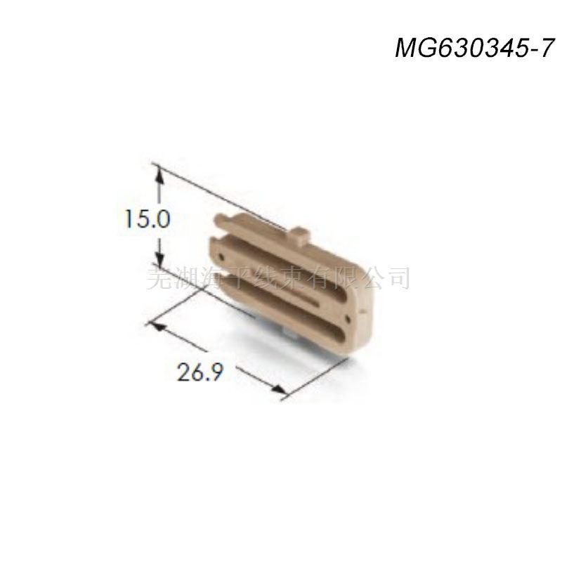 MG630345-7