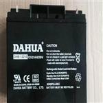 大华DAHUA蓄电池DHB12120 12V12AH电子设备